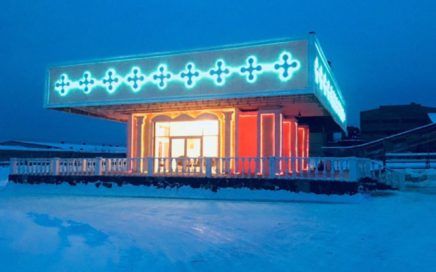 Банкетный Зал Железногорск